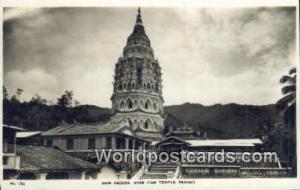 Penang Malaysia, Malaya New Pagoda, Ayer Itam Temple Printed Photo New Pagoda...