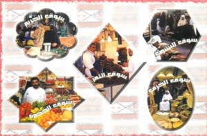 Kuwait multi view fruits food trading  Postcard