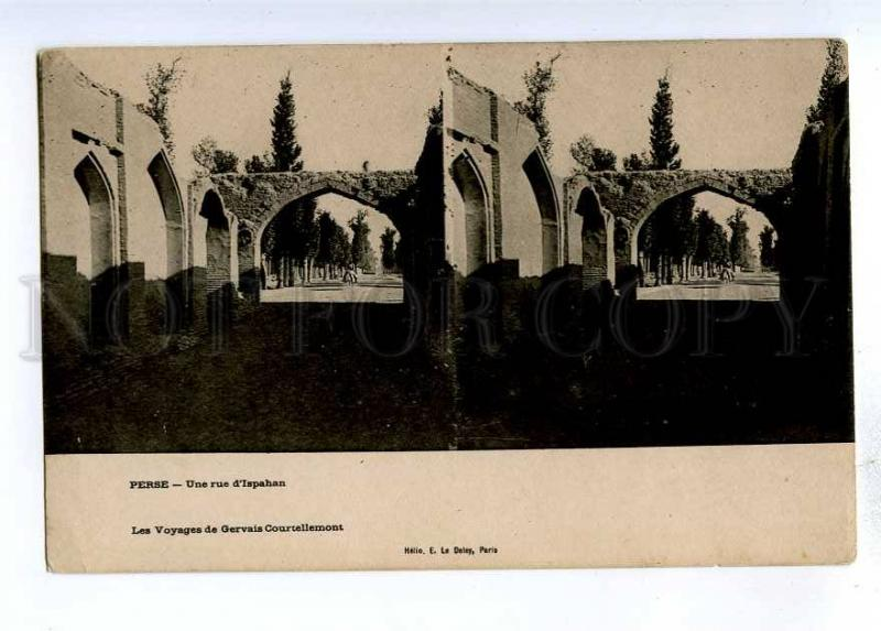 193187 IRAN Persia ISFAHAN Vintage stereo postcard