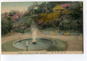 3026422 JAPAN YOKOHAMA Scenery of Nogeyama park Vintage PC