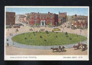 HSINGKING CHINA VIEW OF SOUTH CIRCLE DOWNTOWN VINTAGE CHINESE POSTCARD