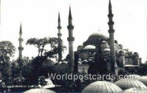 Real Photo - 1st Suleymaniye Gamii Eqypt Unused