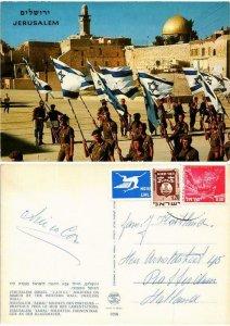 CPM AK Jerusalem ISRAEL (733996)