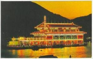 Newest Floating Restaurant, Aberdeen, Hong kong, China, 50-60s at night