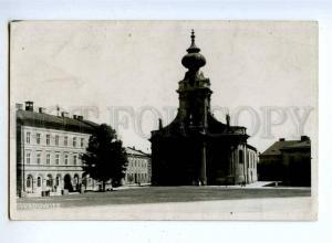 192721 POLAND Wadowice WADOWITZ Vintage photo postcard
