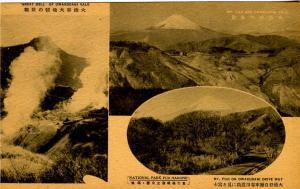 Japan - National Park Hakone. Three Views