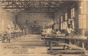 G58/ Africa RPPC Postcard French Congo Panda Factory Workers  4