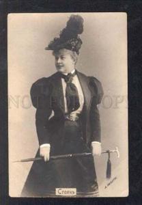 028650 Betty STOYAN Famous ACTRESS Dancer Vintage PHOTO PC