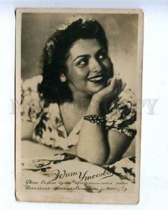185366 USSR MOVIE STAR EDITH Utesova 1946 photo postcard