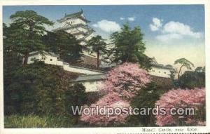 Kobe Japan Himeji Castle  Himeji Castle