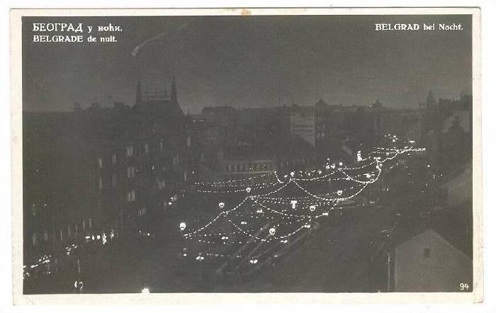 RP: BELGRAD , Serbia , 10-30s ; Night view