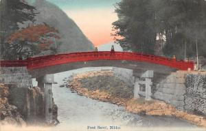 Japan Nikko Pont Sacre Bridge Bruecke