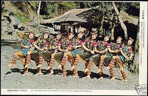formosa taiwan, Ami Natives, Aboriginal Dance (1950s)