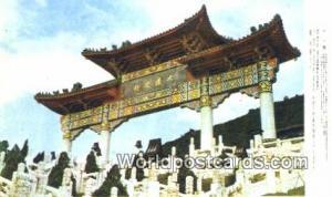 China Dr Su Yat-Sens Memorial