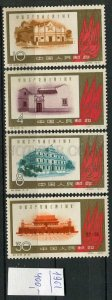 266392 CHINA 1961 year stamps