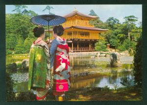 Maiko at Golden Pavilion Kyoto Dancers on Wooden Shoes Paper Umbrellas Postcard