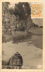 Latvia Tukums cancel 1934 photo postcard TCV stamp
