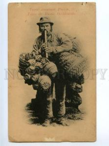 140932 Western RUSSIA Types SELLER Piper w/ Baskets Vintage PC