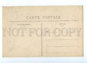 173565 FRANCE PARIS GOBELINS passage Moret Vintage postcard