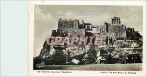 Postcard Modern Athens The Beule Gate and Propylees Automotive