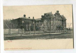 3145783 Russia IRKUTSK Museum Vintage postcard
