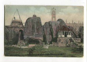 3113515 Sri Lanka CEYLON Anuradhapura ruins Isurumuniya Temple