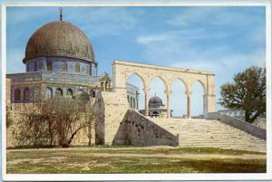 Israel - Jerusalem, The Dome of the Rock from the South