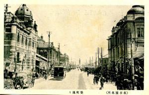 Japan - Tokyo Business District