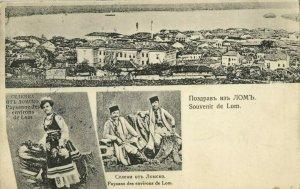 bulgaria, LOM Лом, Montana, Multiview, Panorama, Local Peasants (1910s) Postcard