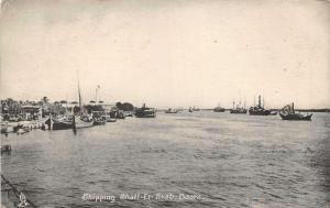 br104183 shipping  shatt el arab basra real photo iraq