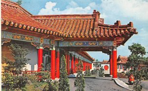 Front entrance of Jade Phoenix wind of the Grand Hotel Taiwan China 1964