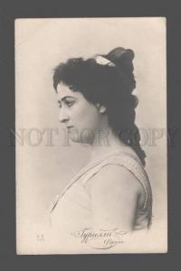 082172 GURIELLI Famous OPERA Star FRINA Vintage PHOTO PC