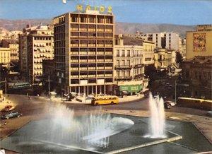 Place de la Concorde Athens Greece, Grece 1962 Missing Stamp
