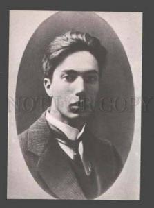 089740 BORIS PASTERNAK Famous Russian WRITER old Card #4