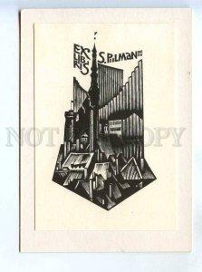 284985 USSR Anatoly Kalashnikov S.Piilman ex-libris bookplate 1968 year