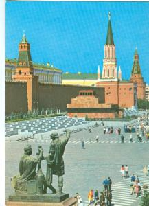Russia, Moscow, Red Square, unused Postcard