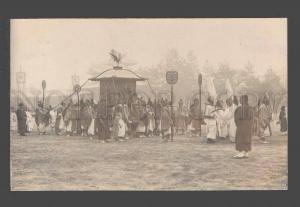 086122 JAPAN FESTIVAL in KYOTO view Vintage real photo PC#28