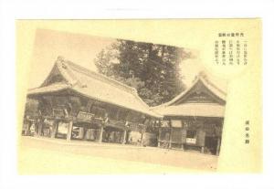 Large Shrines, Japan, 30-40s