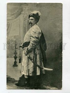 3085326 Ukraine ataman cossack THEATRE actor SADOVSKY Vintage