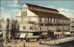 Damas Damascus Syria Victoria Hotel c1910 Postcard