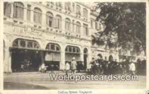 Raffles Square Singapore 1914 Missing Stamp