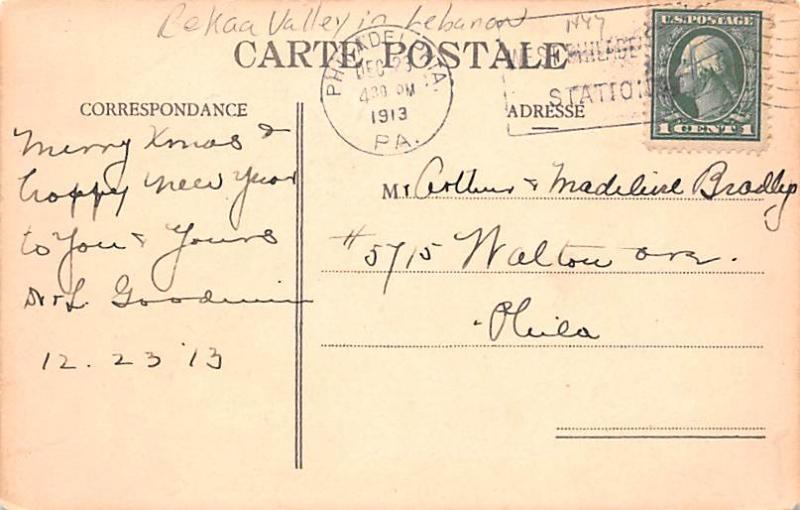 Balbek, Lebanon Postcard, Carte Postale Bekaa Valley Balbek Bekaa Valley