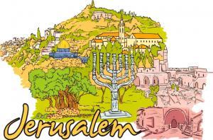 Art Postcard, Jerusalem, Israel, Landmarks, City, View, Travel 88H