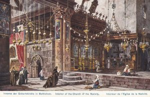 BETHLEHEM, 00-10s ; Church of the Nativity , Interior