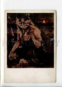 3142424 Pan FAUN w/ Pipe by VRUBEL Vintage Russian PC