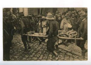 232981 Serbia Bulgarian war BEOGRAD transport wounded station