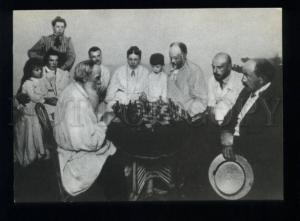 166224 Tolstoy family SUKHOTIN playing CHESS by BULLA postcard