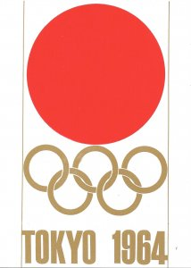 Rare 1964, Tokyo Olympics, Japanese Postcard, Vintage, Sports, Collectibles