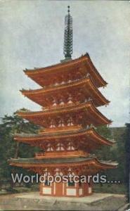 Japan Gozyu No To Sanpo-in Daigo Temple Kyoto Gozyu No To Sanpo-in Daigo Temp...