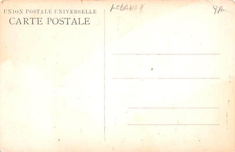 Baalbek, Lebanon Postcard, Carte Postale Port du Temple de Jupiter Baalbek Po...